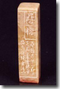 Colección Kuen Kuit