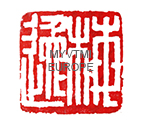 Novena Generación Moy Yat de Wing Tsun
