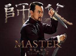 The Master – 2015