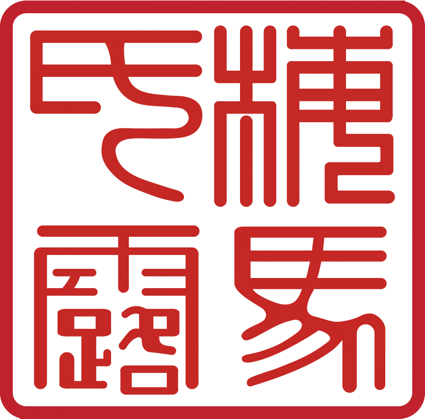 Fundadora Yim Wing Tsun